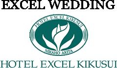EXCEL WEDDING